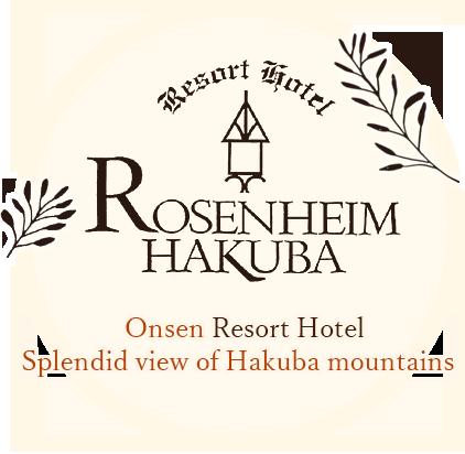 Rosenheim Hakuba Northern European hot spring resort hotel overlooking the North Alps